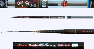 36.7ft 11m Fishing Pole 0.7mm