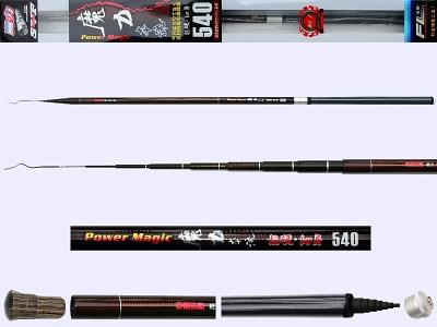 Pole-A2-83-2-5409