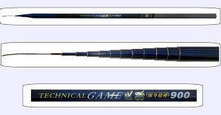 30ft 9.0m Fishing Pole