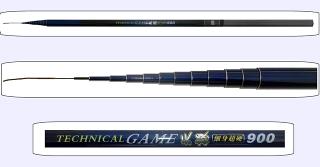 30ft 9.0m Fishing Pole