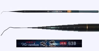 Pole-A4-58-1-6313