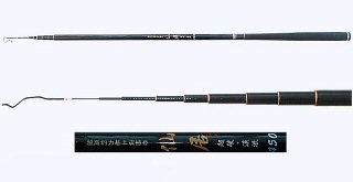 4.5m Super Hard Fishing Pole 0.7mm