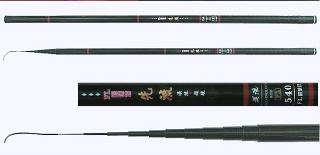 Fishing-Pole-A4-58-2-5411