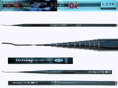 Pole-A4-58-2-6313