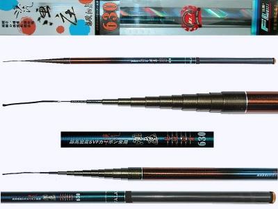 Pole-A4-60-2-6313