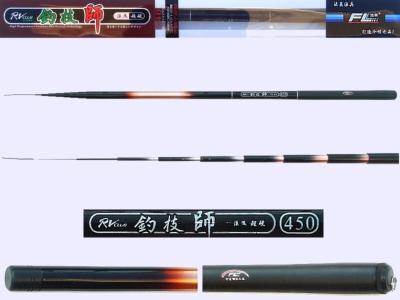 Pole-A5-58-2-4509