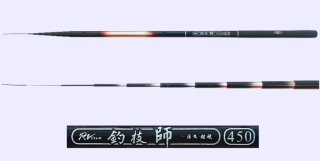 4.5m Super Hard Fishing Pole 0.6mm