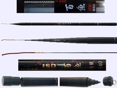 Pole-A5-58-2-5411