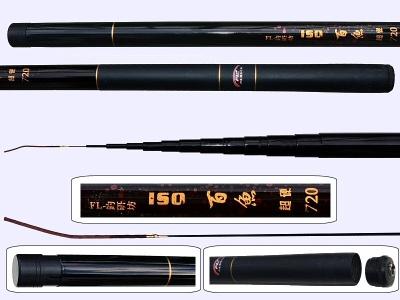 Pole-A5-58-2-7213