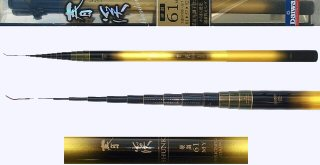 Pole-Daiwa-3WAY-61MY