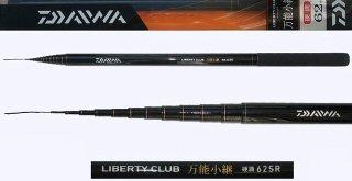 Pole-Daiwa-LBT-C-62SR