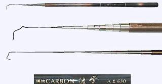 Pole-H1-57-2-6313