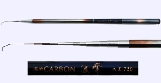 24ft 98% Carbon Pole H1-57-2-7215