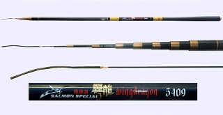 Fishing Pole ZF-80-2-5409