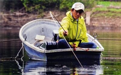 Hera Fishing