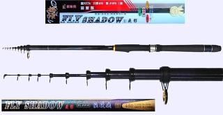 4.5m C1-76-1-4506 Spinning Rod