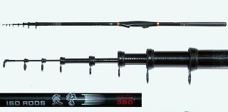 C1-81-1-3905 Spinning Rod