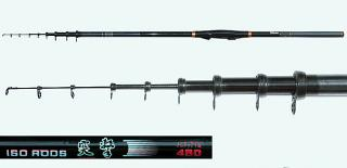 15ft 86cm Extra Sensitive Spinning Rod 1.0mm