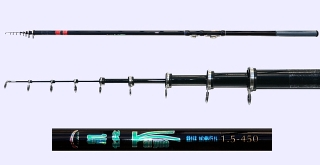 15ft Super Sensitive Spinning Rod C1-90-2-1.5-4505
