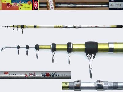 Surf Casting Rod F1-25-2-5406