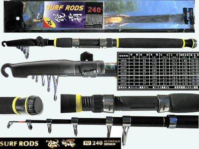 Surf Casting Rod Surf-F1-57-2-2407