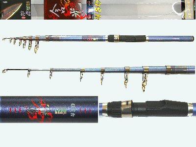 Surf Casting Rod F1-60-2-4508