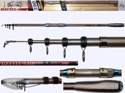 Surf Casting Rod F1-79-1-3906