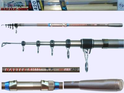 Surf Casting Rod F1-79-1-4207