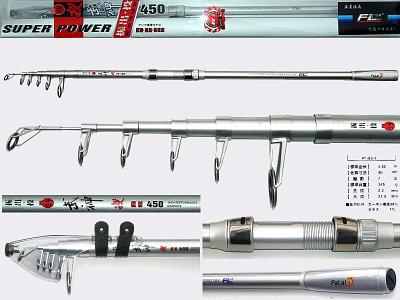 Surf Casting Rod F1-83-1-4507