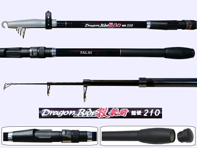 Casting Rod F1-85-2-2104