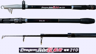 Surf Rods - 6ft to 12ft Telescopic surf casting rods | All