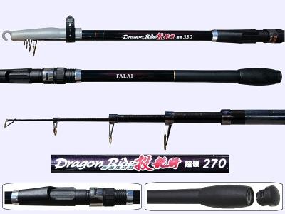 Surf Casting Rod F1-85-2-2705
