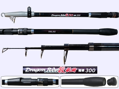 Surf Casting Rod F1-85-2-3005