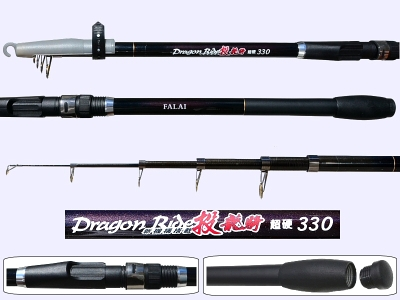 Surf Casting Rod F1-85-2-3306