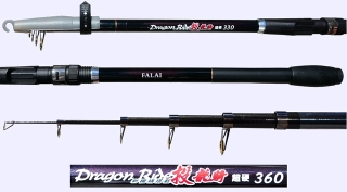 Surf Rods 6ft To 12ft Telescopic Surf Casting Rods All Fishing Buy