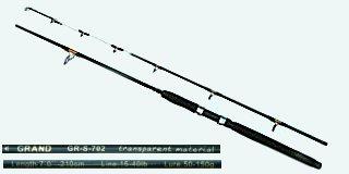 7ft Hard Surf Rod 2.5mm