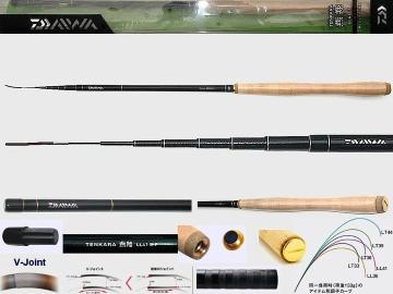 4.1m Ultra Light Tenkara rod Daiwa