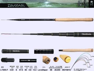 Enshou-LT39S-F Tenkara rod Daiwa