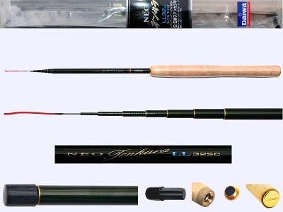 3.21m Ultra Light Tenkara rod Daiwa
