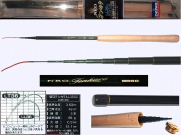 3.6m Ultra Light Tenkara rod Daiwa
