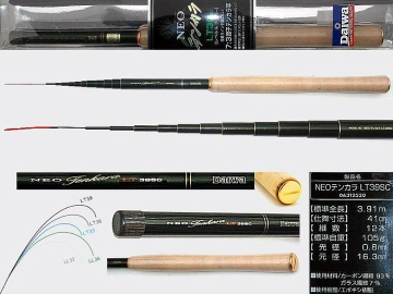 3.9m Light Tenkara rod Daiwa