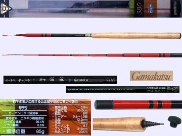 3.8m Ultra Light Tenkara rod Gamakatsu