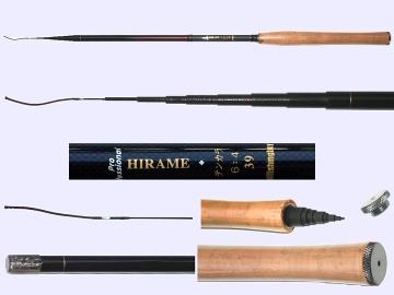 3.9m Light Tenkara rod Hirame-L-3909