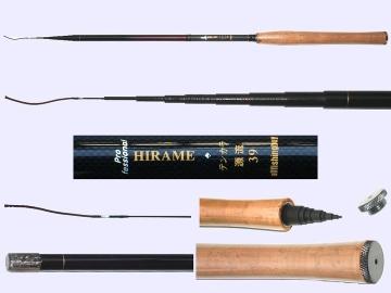 3.9m Light Tenkara rod