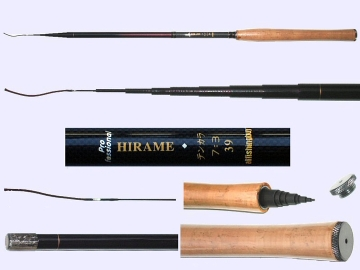 3.9m Medium Light Tenkara rod