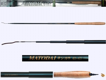 4.5m Medium Light Tenkara rod MATODAI-40-4506