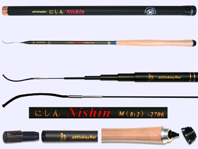 2.7m Medium Action Tenkara rod