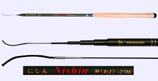 2.7m Medium Action Tenkara rod NISHIN-2706
