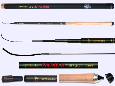 3.0m Medium Action Tenkara rod