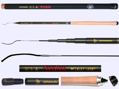 Medium Action Tenkara rod NISHIN-3307